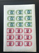 UKRAINE. 1953. GOVERNMENT IN EXILE, Secret courriers, IMPERF Tete-beche Sheet #2