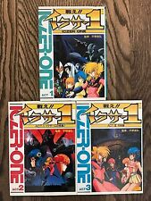 Tatakae! ICZER Manga COMPLETE ACT 1 2 3 illustration art book RARE OOP HTF