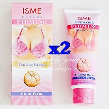 ISME Breast Bust Gel Cream Pueraria Mirifica Enlargement Root Extract Firming x2