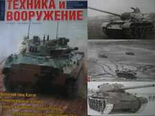 Soviet Russian Post WW2 Tank T 54 P 1 and Other Articles TiV