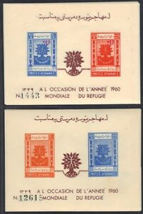 AFGHANISTAN 1960 REFUGEE SET IMPERF PLUS SEMI POSTAL ISSUES 10 S/s 5 OF EACH Sc