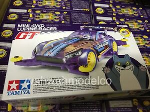 Tamiya 95365 1/32 Mini 4WD Pro Car Kit MA Chassis JR Lupine Racer GT Silwolf