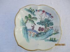 Coupe porcelaine chine decor polychrome antique chinese porcelain