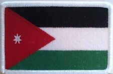 JORDAN Flag  Iron-On Patch Kingdom of Jordan Military Emblem White Border