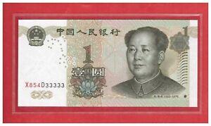 1999 Series CHINA $1 ( 1 Yuan ) Solid No. Banknote  X854D 333333, P895d UNC