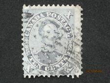 (4-scan)..1859 Canada Prince Albert, Sc#17a (violet) (lot#19/us/gb/qv/1861/1840)