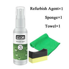 50ml Car Refurbished Agent HGKJ-3 Trim Leather Plastic Care Maintenance Cleaner