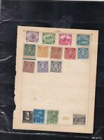 austria stamps page ref 17357
