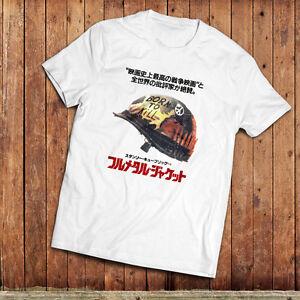 Full Metal Jacket T-Shirt, Japan poster, Born to Kill, Stanley Kubrick movie.