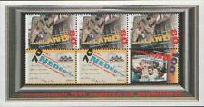 Nederland NVPH 1642 Vel Zomerzegels 1995 Postfris