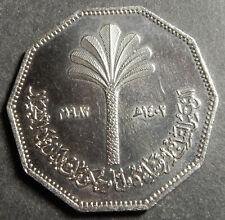 Iraq 1 Dinar 1982 AH 1402 Non-aligned Nations Conference Top grade Rare!