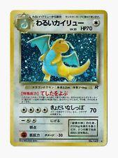 1998 Pokemon Japanese Rocket Dark Dragonite Holo #149 – MP