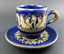 """S"" Hand Made in Greece 24K Gold Trim Porcelain Small Cup & Sauser Set (C31)"