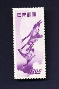 JAPAN - # 479  - unused hinged - Moon & Geese - 1949