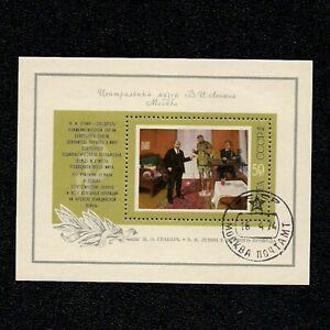 RUSSIA: #4187 – small 1973 Vladimir LENIN at the Telegraph souvenir sheet