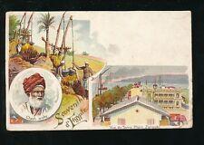 Egypt ZANAAKI Souvenir d'EGYPTE chromo-litho c1902 unused u/b vignette PPC