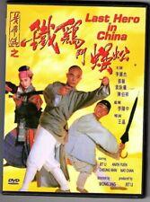 Last Hero in China , Dvd English subtitle, All region - starring Jet Li
