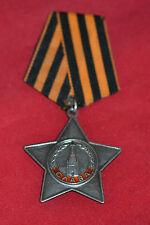 SOVIET RUSSIAN AWARD ORDER BADGE OF THE GLORY 687831