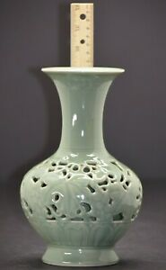 Rare Korean Green Celadon Glazed Reticulated Porcelain Vase carved lotus flowers