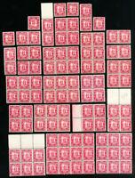 US Stamps # 683 F-VF Lot of 100 OG NH Scott Value $150.00