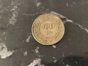 Palestine 100 Mils 1931