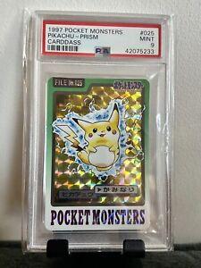 PSA 9 Pokemon 1997 Carddass Pikachu Prism 025 Rare Card Mint