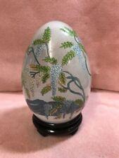 """Vintage """"Li Bien"""" Glass Egg"""