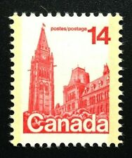 Canada #715 dull CBN MNH, Houses of Parliament Definitive Stamp 1978