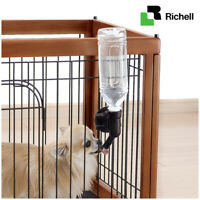 Richell-New Nozzle Water Not Leaking Feeder for Dog Cat Pet Drinking in Cage