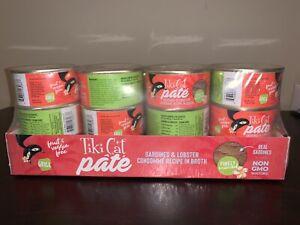 NEW Tiki Cat Pate Sardine & Lobster Consommé Recipe in Broth Wet Cat Food, 12 Pk