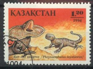 Kazakhstan 1994 Reptiles 1t20 SG 50 used *COMBINED POSTAGE*
