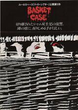 Basket Case 1982 Frank Henenlotter Japanese Chirashi Mini Movie Poster B5