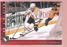 ALEXEI KOVALEV 2001/02 BAP RUBY SPRING EXPO /10 $40