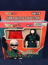 Dragon Ball Z Great Saiyaman Action Figure Vol 14