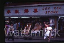 35mm amateur  photo slide Hong Kong #10 Asia