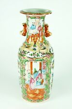 Antique Chinese Porcelain Vase Famille Ceramic Colorful Fencai Rose Pottery Art