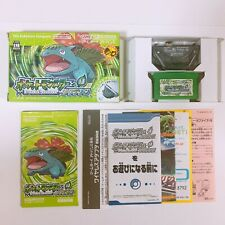 Pokemon Leaf Green Pocket Monsters Wireless Game Boy Advance GBA Nintendo Japan