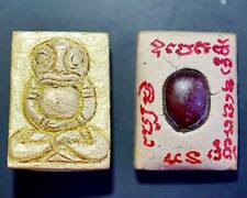 Frog Eats Moon Supreme Type Phra Arjarn O Thai Amulet Lucky Wealth Call Money