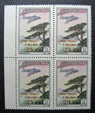 Russia 1955 #C95 Var MNH OG North Pole Stations Airmail Block Long Dash $378.00!