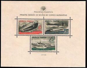 España 1938.Submarino. Edifil xx 781. HB Submarino. Lujo. Rara.