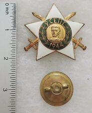 Bulgaria Georgi Dimitri Star with Swords for Military