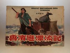 60's Robinson Crusoe Chinese & Malay bilingual comics Asian edition Hong Kong