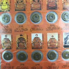 10 pieces de monnaie commémoratives des empereurs Chinois de 1644 a 1909