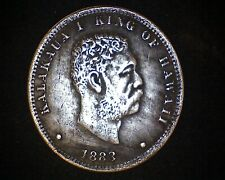 1883 HAWAII 25 CENTS QUARTER KM#5 -90% SILVER  #19522