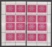 Canada #556 10¢ Christmas Snowflakes Match Set Plate Blocks MNH