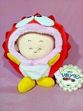 "Rare ULTRAMAN MONSTER COSPLAY BABY 7"" Plush Doll Figure Toy BANPRESTO 1995 Japan"