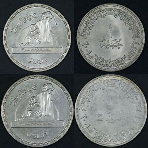 Egypt Set 1&5 Pounds 2001 National Council for Women's Day BU UNC Mintage 600