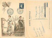 576 - Francia - Annullo speciale Centenario francobollo su cartolina, 01/06/1949