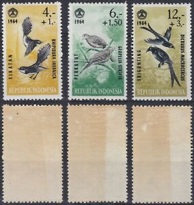 Indonesia 1965 Birds 3 or 5 Sc-B160-B162 MVLH - US Seller