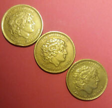 Greece  set 3 coins --ALEXANDER THE GREAT  100 Dr  1990-1992-1994